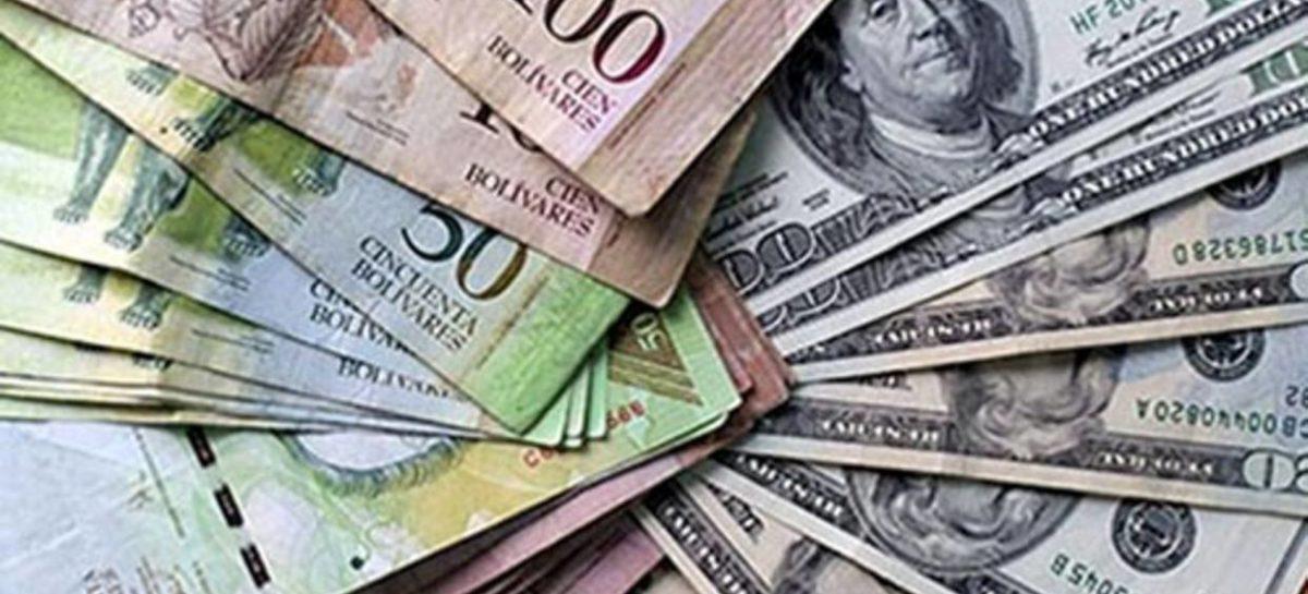 Venezuela y el nuevo salario mínimo